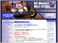 RC Maniax Web STORE