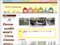 ラスポンチャス Web shop