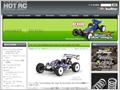 HOT RC_RC情報サイト